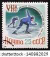 RUSSIA - CIRCA 1960: a stamp printed in the Russia shows Speed Skating, Winter Olympic sports, Squaw Valley 60, circa 1960 - stock