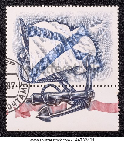 RUSSIA - CIRCA 1996: A stamp printed in the RUSSIA, shows St. Andrew's flag and cannon, circa 1996 - stock photo