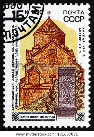 RUSSIA - CIRCA 1990: a stamp printed in the Russia shows St. Nshan's Church, Haghpat, Armenia, circa 1990 - stock photo