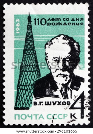 RUSSIA - CIRCA 1963: a stamp printed in the Russia shows Vladimir Grigoryevich Shukhov, Scientist, and Moscow Radio Tower, circa 1963