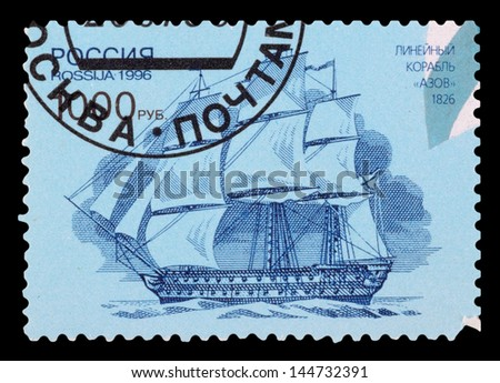 RUSSIA - CIRCA 1996: A stamp printed in the RUSSIA, shows warships, circa 1996 - stock photo