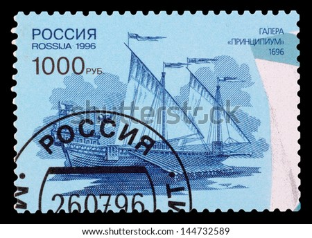 RUSSIA - CIRCA 1996: A stamp printed in the RUSSIA, shows warships, circa 1996