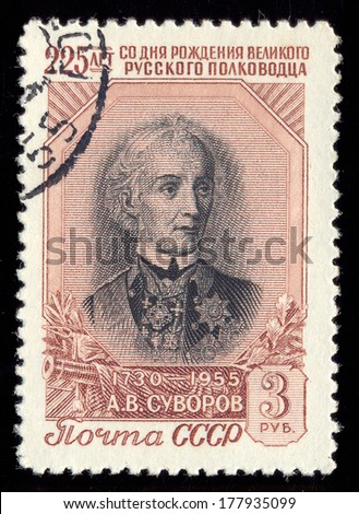 "RUSSIA - CIRCA 1955: A Stamp printed in the USSR shows the A.V.Suovorova portrait. The series name ""225 years from the date of A.V.Suvorov birth"", circa 1955"