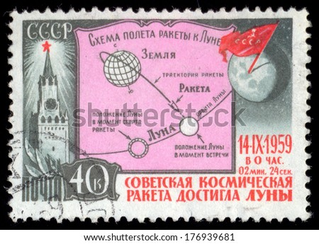 RUSSIA - CIRCA 1959: A Stamp printed in the USSR shows the Soviet pendant on the Moon. The scheme of flight of a rocket, circa 1959 - stock photo