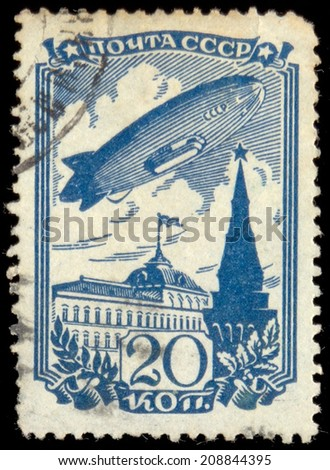 Russia, circa 1936: A stamp printed in USSR shows a dirigible over the Moscow Kremlin - stock photo