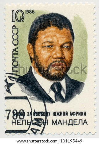 RUSSIA - CIRCA 1988: A stamp printed in USSR, shows portrait of Nelson Rolihlahla Mandela (1918) of South African politician, circa 1988 - stock photo