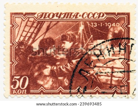 "RUSSIA - CIRCA 1940: A stamp printed in USSR, shows The end of the drift Soviet Polar Station ""Sedov"", Captain Konstantin Sergeyevich Badygin and Ivan Papanin, circa 1940 - stock photo"