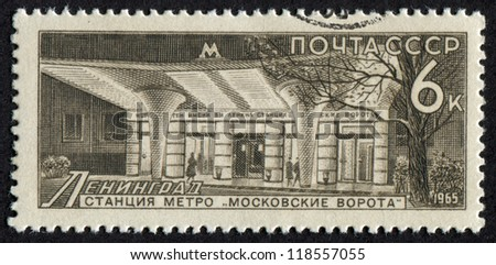 RUSSIA - CIRCA 1965: A stamp printed in USSR (Soviet Union), shows Moscow Gate, Leningrad. Scott catalog 3122 A1542 6k gray brown, circa 1965
