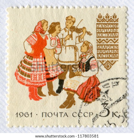 RUSSIA - CIRCA 1961: A stamp printed in USSR (Soviet Union), shows Regional Folk Costumes. Belorussian Folk Costumes, circa 1961 - stock photo
