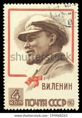 RUSSIA - CIRCA 1963: A stamp printed in USSR (Soviet Union), shows Vladimir Lenin (Ulyanov) portrait. 93rd anniversary of the birth of Lenin, circa 1963 - stock photo