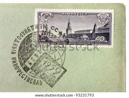 RUSSIA - CIRCA 1959: A stamps printed by USSR shows view of Red Square in Moscow . Vintage postmark from Moscow Film Festival on an old  envelope, circa 1959.