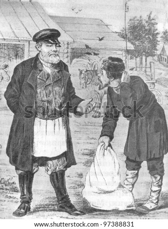 RUSSIA - CIRCA 2011: Illustration from the textbook The History of Russia, published in the Russia shows Ball in Moscow, Russia, 19th century, circa 2011 - stock photo