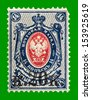 RUSSIA - CIRCA 1917: Not Used with Overprint Postage Stamp showing the Coat of Arms of Russia. Red and Blue Print, circa 1917. - stock photo