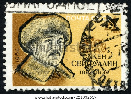 RUSSIA - CIRCA 1964: post stamp printed in USSR (CCCP, soviet union) shows portrait of Kazakian poet Saken Seifullin (1894-1939); 70th birth anniversary; Scott 2896 A1458 4k brown black; circa 1964 - stock photo