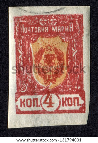RUSSIA - CIRCA 1945-1976: Postage stamps of the USSR (Soviet Union) showing the Emblem of Democratic Republic of Vietnam, horns and anchor, 4kop, circa 1945-1976 - stock photo