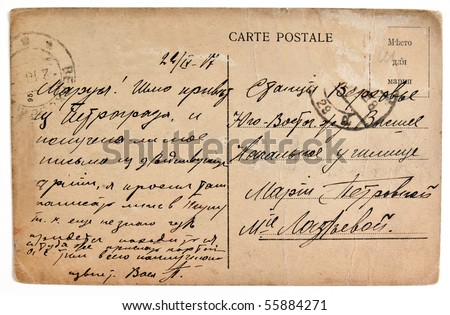 RUSSIA - CIRCA 1917: Reverse side of an old postal card with a Russian-language letter . Russia, Circa 1917.