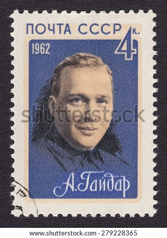 RUSSIA - CIRCA 1962: stamp printed by Russia, shows Arkady Gaidar - Russian Soviet children's writer, circa 1962 - stock photo