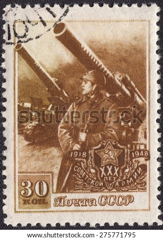 RUSSIA - CIRCA 1948: stamp printed by Russia, shows Artillerist,30 years of the Soviet Army, circa 1948 - stock photo