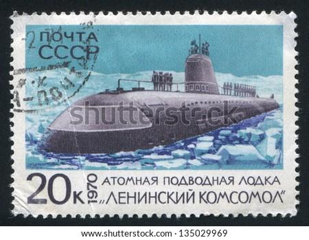 RUSSIA - CIRCA 1970: stamp printed by Russia, shows Atomic submarine �¢??Leninsky Komsomol�¢?�, circa 1970 - stock photo