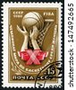 RUSSIA  - circa 1986: stamp printed by Russia, shows basketball, sport circa 1986 - stock photo