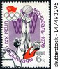 RUSSIA  - circa 1976: stamp printed by Russia, shows basketball, sport circa 1976 - stock photo