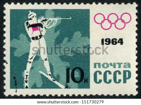 RUSSIA - circa 1964: stamp printed by Russia, shows Biathlon, rifle shooting,  racing,  sport circa 1964 - stock photo