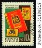 RUSSIA - CIRCA 1963: stamp printed by Russia, shows books, circa 1963. - stock photo