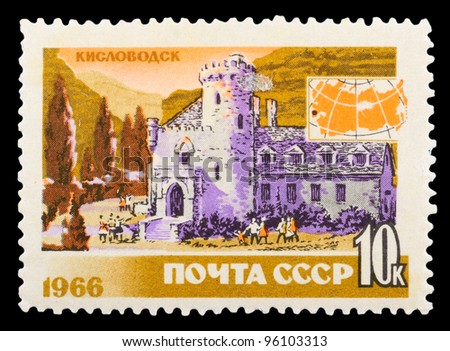 RUSSIA - CIRCA 1966: stamp printed by Russia, shows Castle, Kislovodsk, circa 1966