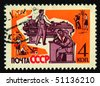 RUSSIA - CIRCA 1963: stamp printed by Russia, shows children, circa 1963. - stock photo