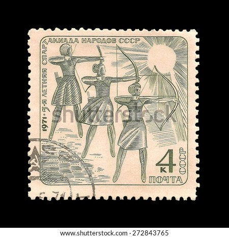 RUSSIA - CIRCA 1971: stamp printed by Russia, shows Competition in archery.Spartakiad of the peoples of the USSR, circa 1971 - stock photo