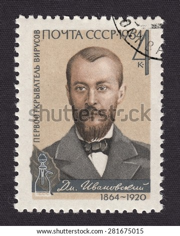 RUSSIA - CIRCA 1964: stamp printed by Russia, shows Dmitry Ivanovsky - Soviet and Russian scientist, the founder of Virology, circa 1964 - stock photo