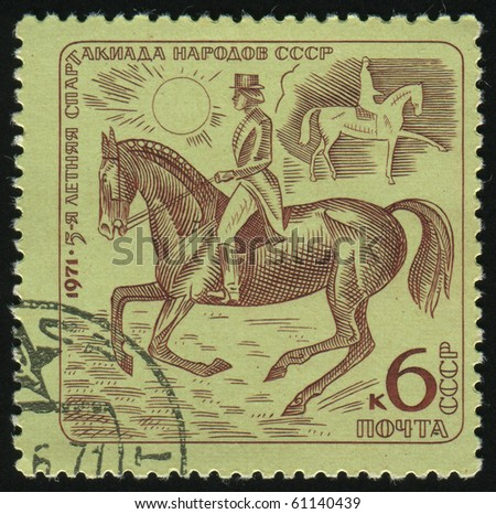 RUSSIA - CIRCA 1971: stamp printed by Russia, shows Dressage, circa 1971. - stock photo