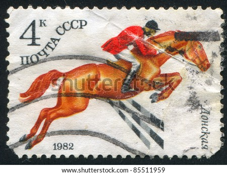 RUSSIA - CIRCA 1982: stamp printed by Russia, shows Equestrian Sports, Riding, circa 1982 - stock photo