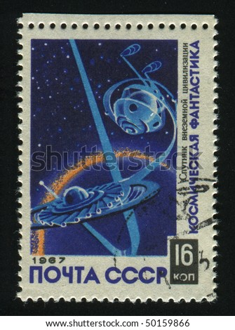 RUSSIA - CIRCA 1967: stamp printed by Russia, shows Explorers on the moon, circa 1967.
