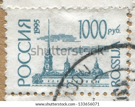 RUSSIA - CIRCA 1995: stamp printed by Russia, shows Fortress of St. Peter and St. Paul, St. Petersburg, circa 1995