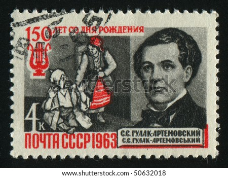 RUSSIA - CIRCA 1963: stamp printed by Russia, shows Gulak-Artemovsky and Scene from ?Cossacks on the Danube?, circa 1963.