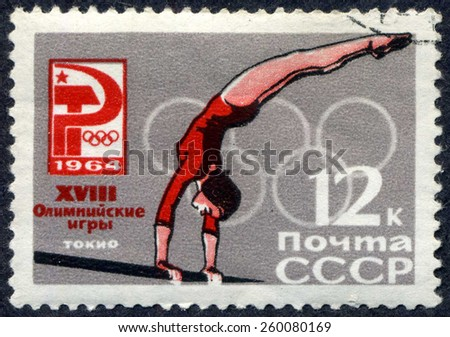RUSSIA - circa 1964: stamp printed by Russia, shows Gymnastics, olympic sport circa 1964 - stock photo