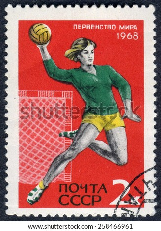 RUSSIA  - circa 1968: stamp printed by Russia, shows handball, sport circa 1968 - stock photo