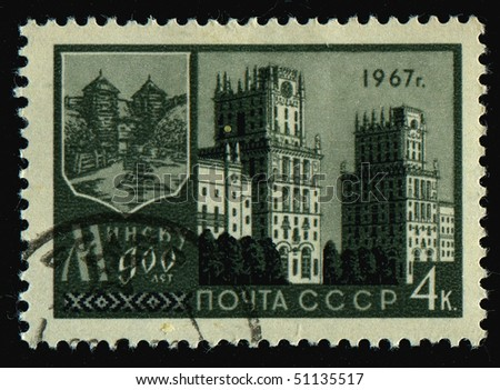 RUSSIA - CIRCA 1967: stamp printed by Russia, shows house, circa 1967.