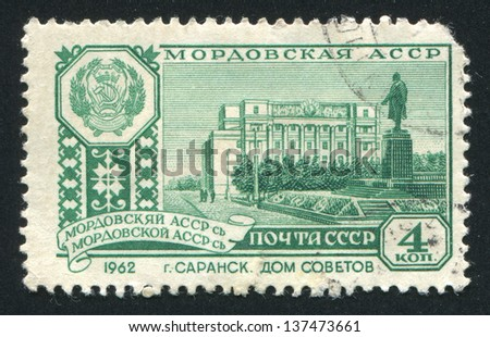 RUSSIA - CIRCA 1962: stamp printed by Russia, shows House of soviets in Saransk, circa 1962