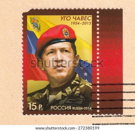 RUSSIA - CIRCA 2014: stamp printed by Russia, shows Hugo Rafael Chavez Frias-Venezuelan statesman and military leader, President of Venezuela, circa 2014 - stock photo