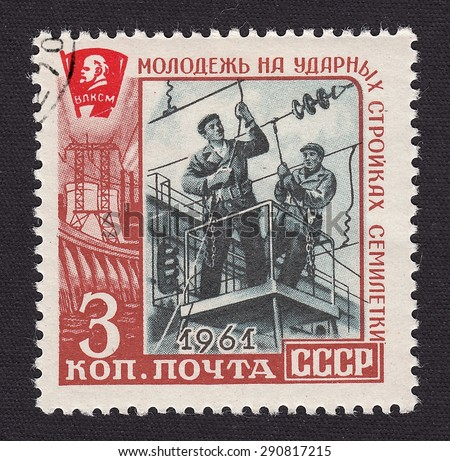 RUSSIA - CIRCA 1961: stamp printed by Russia, shows Installers at work, circa 1961