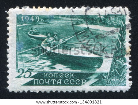 RUSSIA - CIRCA 1949: stamp printed by Russia, shows Kayak race, circa 1949