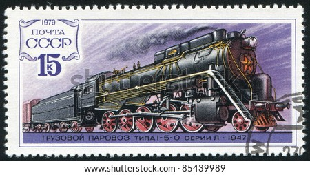 RUSSIA - CIRCA 1979: stamp printed by Russia, shows locomotive, circa 1979
