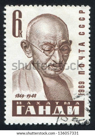 RUSSIA - CIRCA 1969: stamp printed by Russia, shows Mahatma Gandhi, circa 1969
