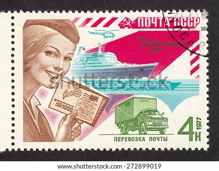 RUSSIA - CIRCA 1977: stamp printed by Russia, shows Mail transport,the work of the mail USSR, circa 1977 - stock photo
