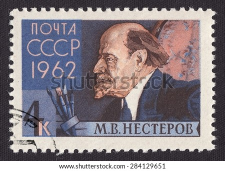 RUSSIA - CIRCA 1962: stamp printed by Russia, shows Mikhail Nesterov - Russian and Soviet artist-painter, circa 1962 - stock photo
