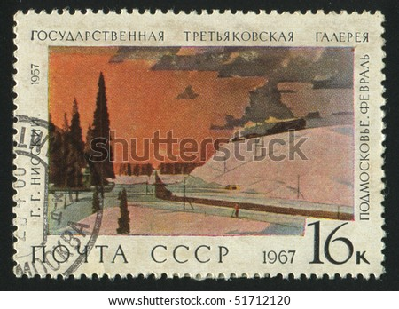 RUSSIA - CIRCA 1967: stamp printed by Russia, shows Moscow Suburb in February by G. G. Nissky,  circa 1967.