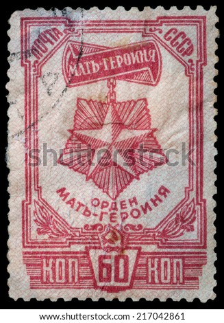 RUSSIA - CIRCA 1945: stamp printed by Russia, shows Mother-hero order, circa 1945 - stock photo