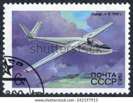 RUSSIA - CIRCA 1983: stamp printed by Russia, shows old plane circa 1983 - stock photo